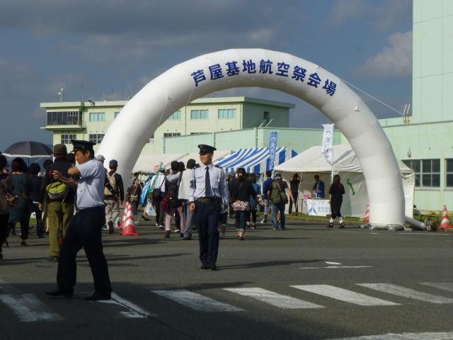 ashiya002.jpg