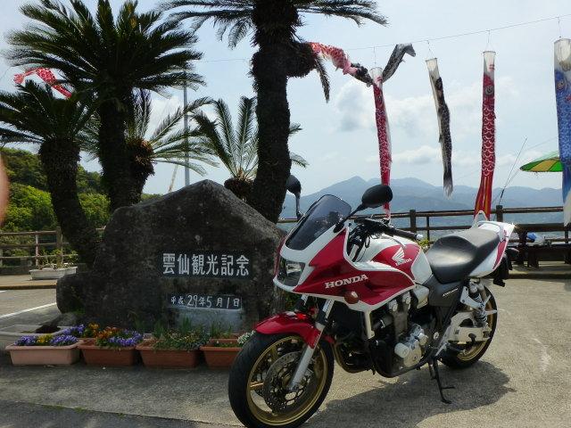 chijiwa003.jpg