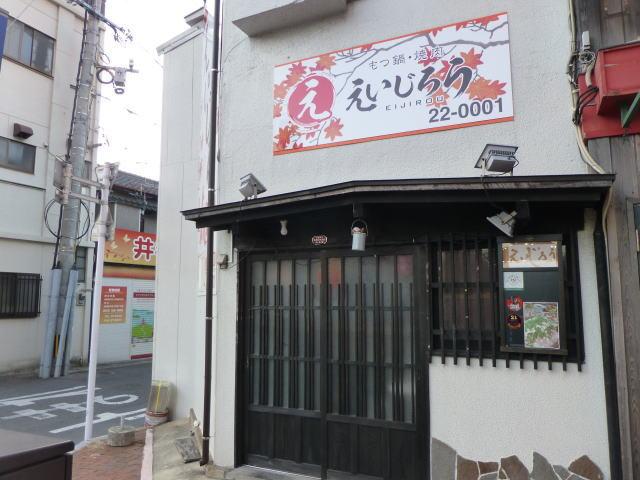 eijirou001.jpg