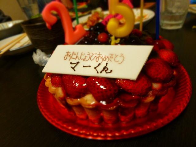 eijirou004.jpg