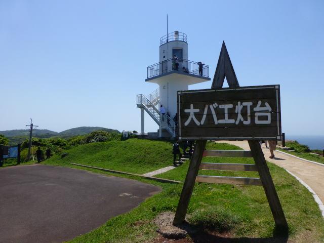 ikitsuki003.jpg