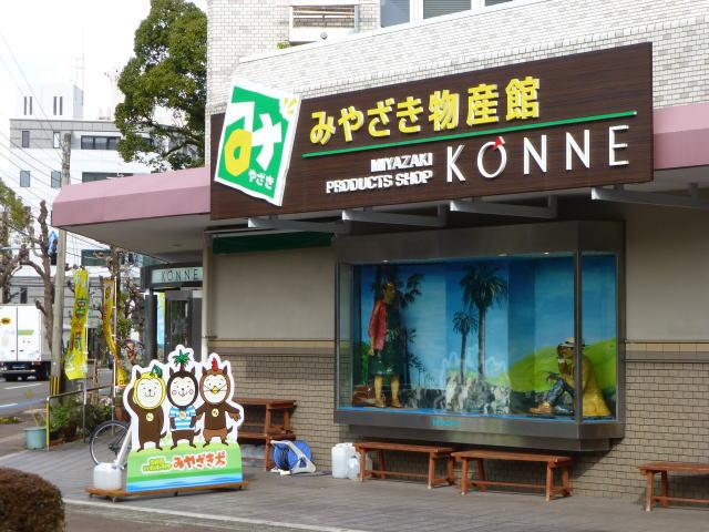 miyazaki014.jpg