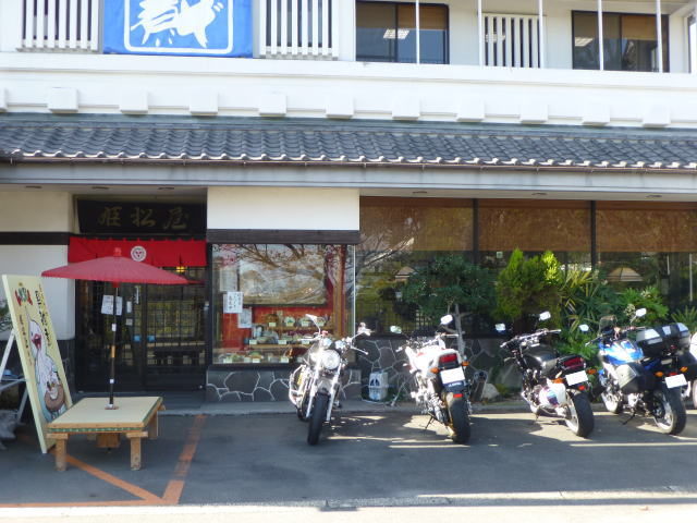 shimabara001.jpg