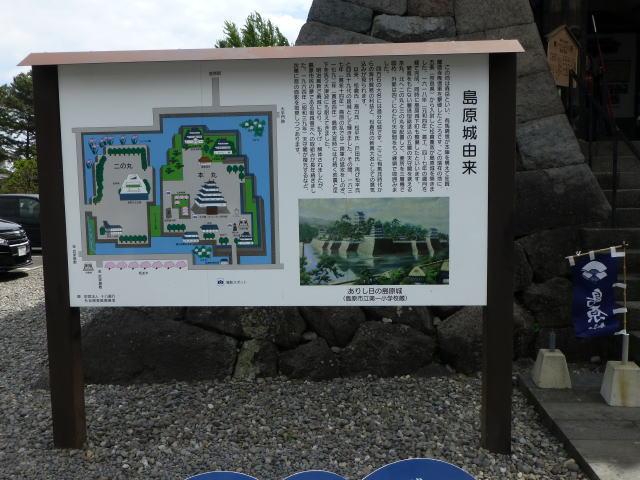 shimabara008.jpg