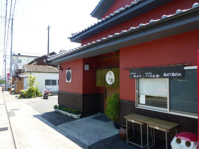 shimabara017.jpg