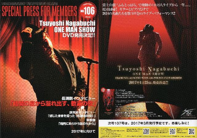 tsuyoshi012.jpg