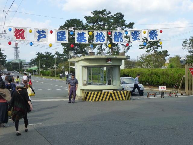 ashiya001.jpg
