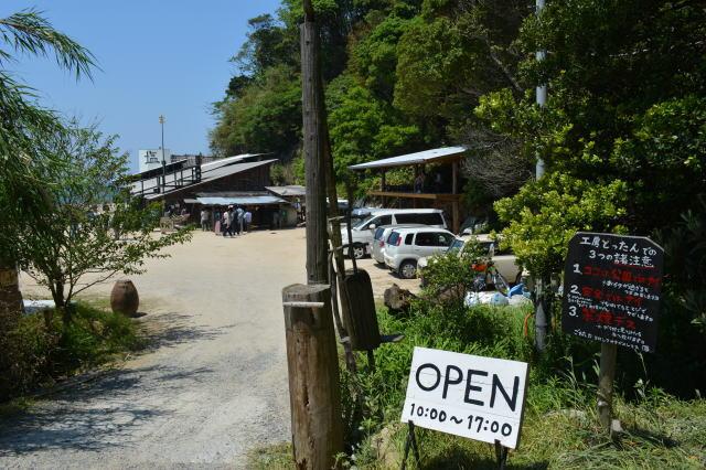 itoshima005.jpg