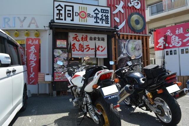 itoshima014.jpg