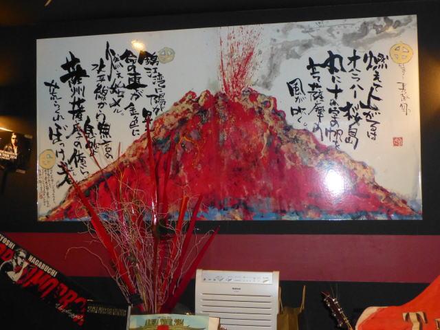 miyazaki016.jpg