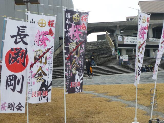 nagabuchi003.jpg