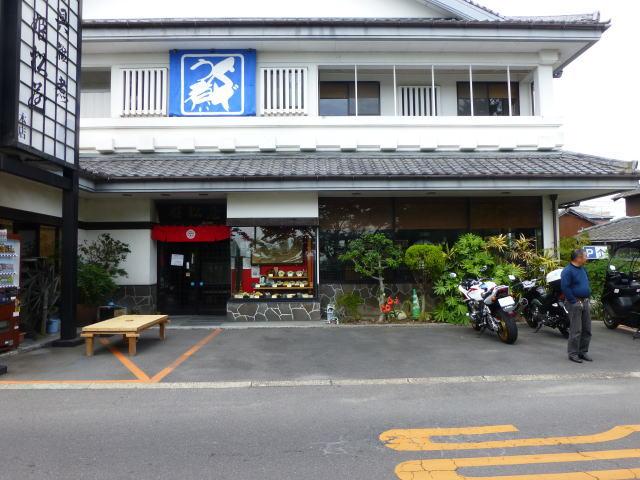 shimabara010.jpg