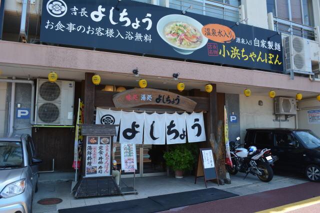 shimabara011.jpg