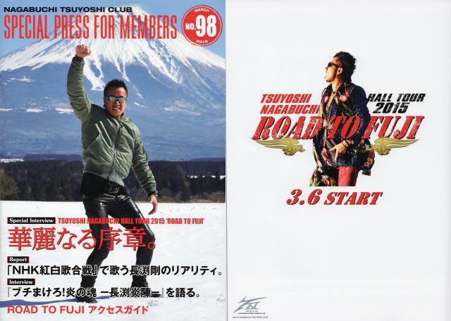 tsuyoshi009.jpg
