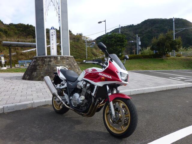 yuuhi029.jpg